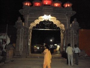 My Wife at the Main Entrance of Peetambara Peeth , Datia