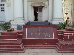 Jai Vilas Palace Entrance