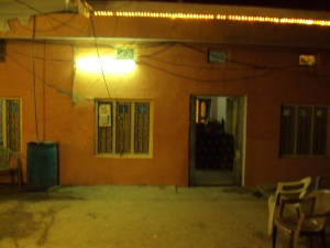 Dabra Ancestral House of My Wife