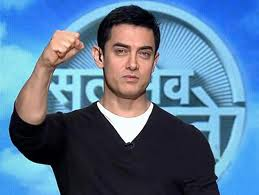 Aamir Khan with The Logo of Satyamev Jayate