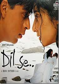 Poster of Dil Se