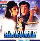 Poster of Rajkumar
