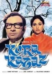 Poster of Kora kagaz