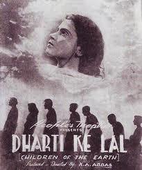 Poster of Dharti Ke Lal