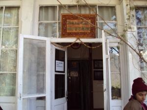 Svetoslav Roerich & Devika Rani Memorial - Naggar [ Entrance ]