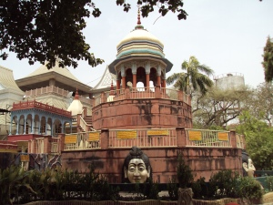 The Ashram of Keena Ram Baba