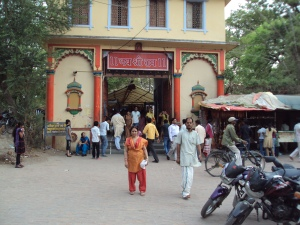 Sankat Mochan Temple