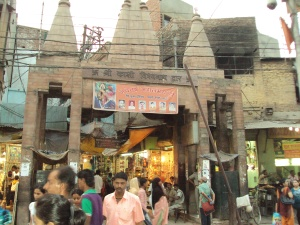 Kashi Vishwanath Temple - Entrance