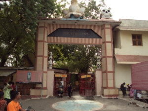 The Ashram of Keena Ram Baba - Main Entrance