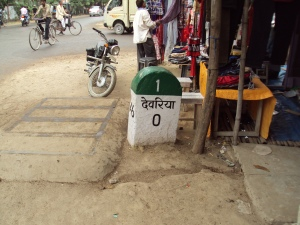 A Milestone at Deoria
