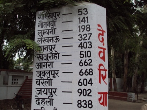 A Milestone at Deoria [ Larger Version ]