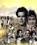 Dara Singh's Film Poster - 9