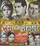 Dara Singh's Film Poster - 4