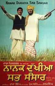 Dara Singh's Film Poster - 11