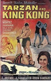 Dara Singh's Film Poster - 2