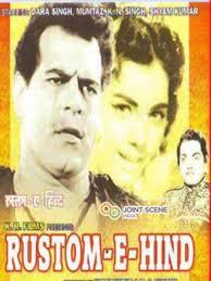 Dara Singh's Film Poster - 3