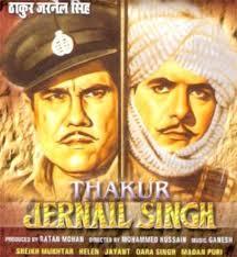 Dara Singh's Film Poster - 5