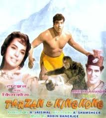 Dara Singh's Film Poster - 7
