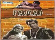 Dara Singh's Film Poster - 10