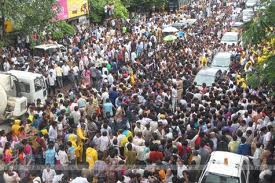 Crowd at Funeral Procession