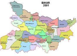 Bihar of Present Day