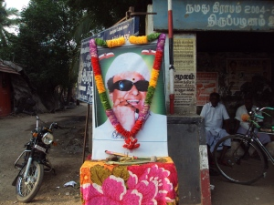 On 25th Death Anniversary , MGR Being Rememberedin a Village of Thanjavur
