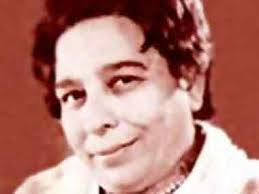 Young Shamshad Begum