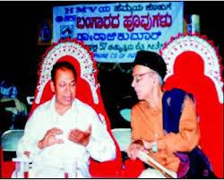 With Dr. Rajkumar