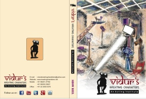Cover Jacket of DVD