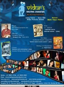 Ad - Film India Jumbo - 2012-13