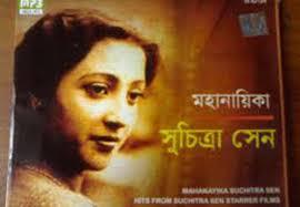 Mahanayika Suchitra Sen