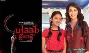 Tanvi Rao with Madhuri Dixit