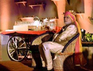 Modi Waiting for the Guests