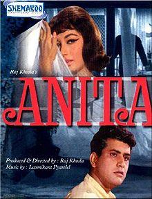 220px-Anita_1967