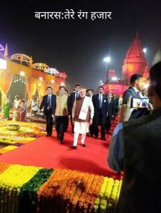 Coming for GANGA AARTI in Varanasi Prime Minister Narendra Modi with Prime Minister Shinzo Abe
