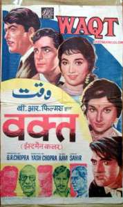 Waqt_1965_film_poster