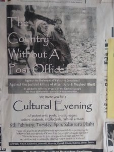 Poster of So-Called Cultural Event of JNU