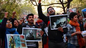 JNU in support of Afzal Guru