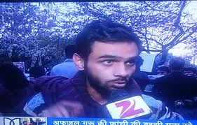 Umar Khalid - The Anti-National Traitor