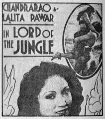 "Poster of Silent Film ""The Lord of the Jungle"""